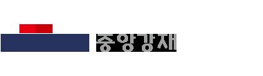 Cheon Gyeongsuk