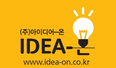 IDEA-ON co. ltd.