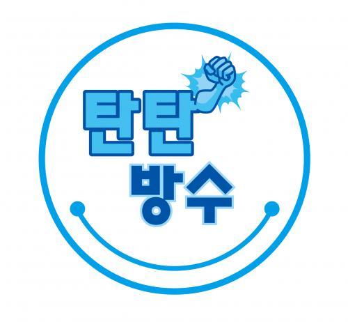 Heo Yeong ho